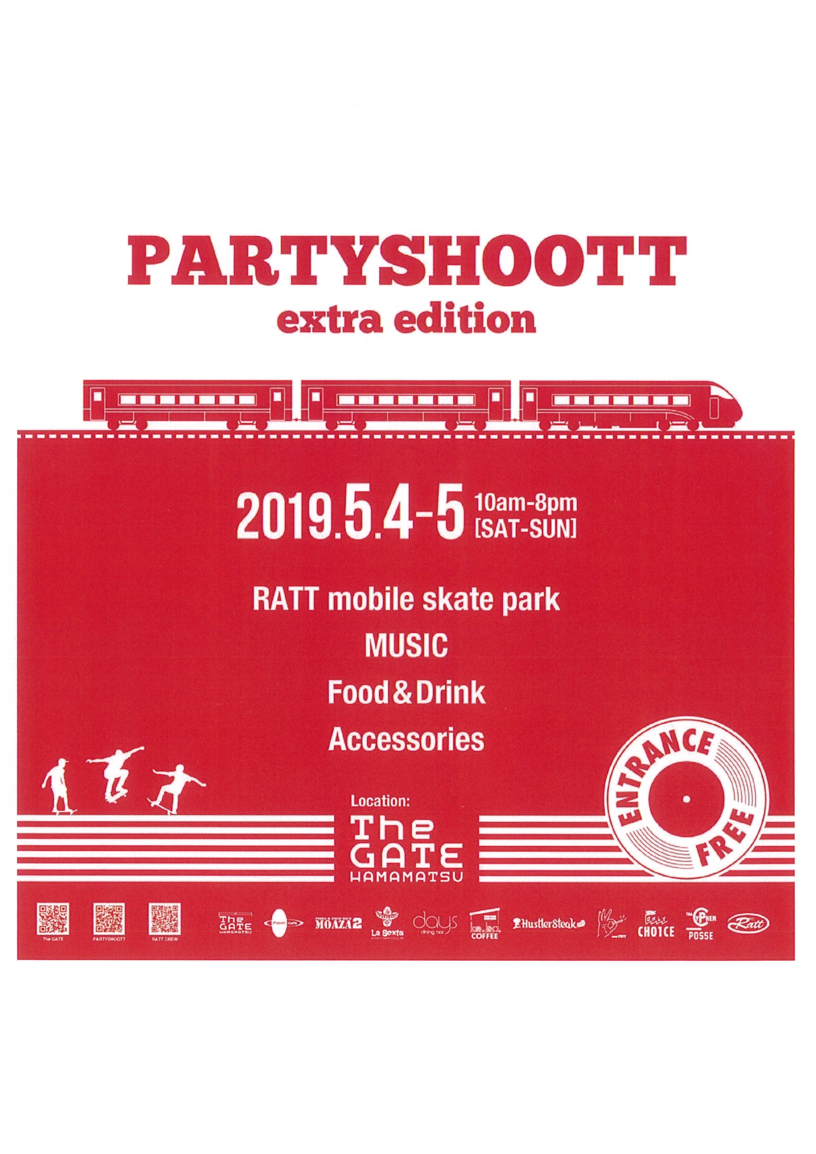 ☆☆PARTYSHOOTT☆☆extra edition@The GATE HAMAMATSU
